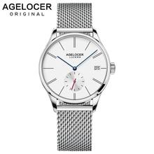 Swiss Luxury font b Women b font Watch Brands Sliver White Dial Fashion Design Bracelet Watches