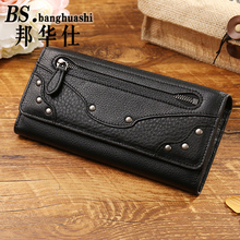 High-capacity fashion women's wallet long leather leather wallet women's double zipper clutch wallets ladies watches