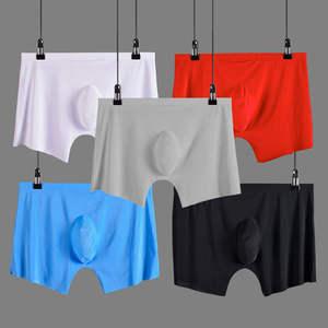 Flitwick men underwear Boxer shorts sexy male underpants aff99ab32de3