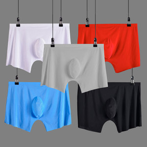 4pcs/lot men underwear Boxer shorts mens Ice silk Seamless u convex very soft sexy kilot male men's underpants cueca boxer homme(China)