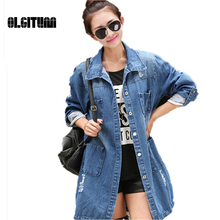OLGITUM 2017 Denim Jacket Female Women Coats Slim Curling Sleeve Casual Jeans Single Breasted Pockets Jacket coat JK191