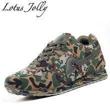 2017 Military Camouflage Men Casual Shoes Summer Autumn Krasovki Smith Men Army Green Ultra Boosts Zapatillas Hombre