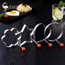 SSGP SUS304 stainless steel omelette model Fried egg mold non-stick heart-shaped Five stars round heart plum blossom