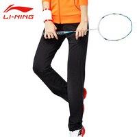Li-ning בדמינטון נייד סתיו של נשים רצים מכנסיים לי נינג שרוכים ספורט ריצת מכנסיים צבע טהור AKLK556