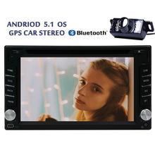 Coche Reproductor de DVD Android 5.1 Receptor de Radio En El Tablero Receptor de Radio BT Car Audio Estéreo Reproductor de Vídeo Del Coche Electrónica 7 Pulgadas WiFi RDS