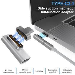 20 ピン TYPE-C 磁気アダプタ 10Gbs 90 度肘磁気 Usb C 3.1 変換アダプタのサポート 86 ワット PD Mac ブック Pro15