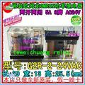 Nuevo y original G2R relé-2-24 vca ca 24 v/5 un G2R-2-AC24V 8 pies