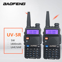 цена на 2PCS Baofeng UV-5R Handheld Two Way Radio UHF VHF CB Ham Radio Station Wireless Intercom UV5R HF Radio Transceiver Walkie Talkie