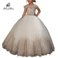 新到着女の子ビーズサッシュボールガウンレースアップリケ床長さのフラワーガール王女優雅なウェディングページェントドレス