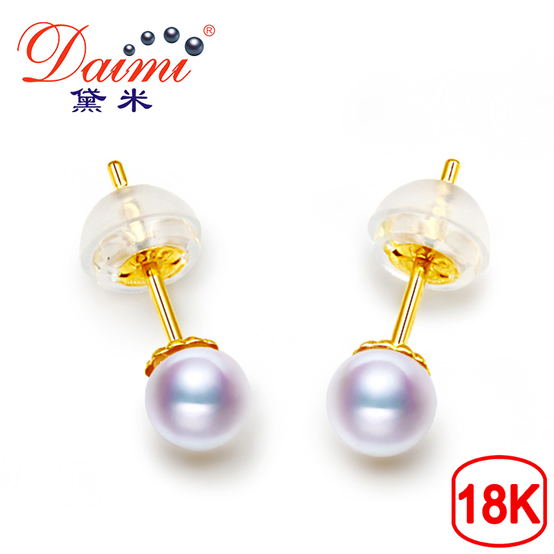 Daimi 3 5 7MM Akoya Pearl Earrings AAA Top Quality G18k Yellow Gold High Tiny Earrings