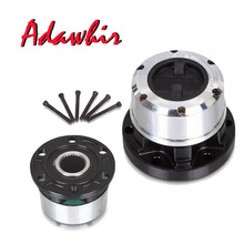 2 Piece x FOR ISUZU Jackaroo Trooper I and II 83-86 FREE WHEEL locking hubs AVM432 B044