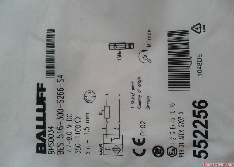 Brand new genuine High precision BALLUFF proximity switch BES 516-300-S265-S4-D стоимость