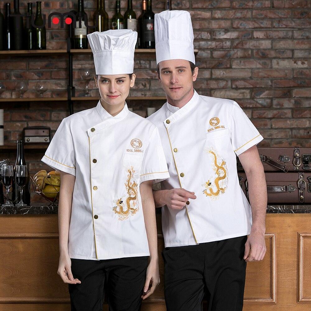 Dining Hall Dragon Embroidery Restaurant Work Uniform ShortSleeve Waiter Chef Uniform Cooking Clothes Coffee Shop Kitchen Jacket