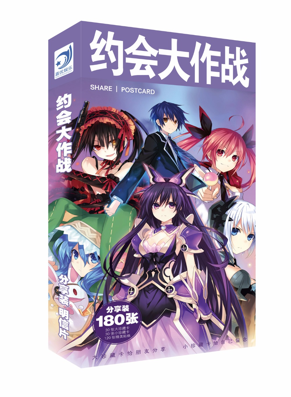 Anime Date A Live Yatogami Tohka Movable Face Action Figure Model Toys  in Box