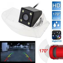 DC 12V CCD HD Wide Angle Auto Car Rearview Camera Reverse Backup Parking Camera  for Mazda 08 / 09 / 10 / 11 Mazda 2 / Mazda 3