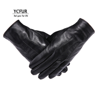 YCFUR Genuine Leather Gloves Mittens Men Soft Warm Winter Gloves Men Whole Pieces Genuine Sheepskin Men's Gloves Male