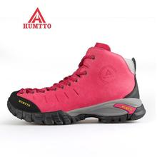 HUMTTO Womens Fashion Genuine Leather Sports Trekking Hiking Shoes Sneakers For Women Sport Climbing Mountain Shoes Sneaker