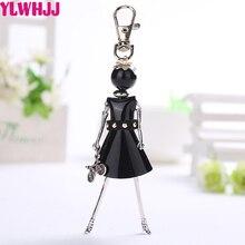 YLWHJJ brand 2018 new women cute bag doll  keychain pendant girl black Leather key chains car key ring fashion statement Jewelry