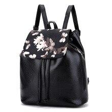 Retro Printing Backpacks Women High Quality PU Leather Mochila Escolar School Bags For Teenagers Girls Brand Backpack Mochilas