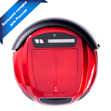 LIECTROUX robot vacuum cleaner Q5,Multifunction(Vacuum,Sweep,Sterilize,Flavor),LCD,Timing Setting,Self Charge,Remote Control цена и фото