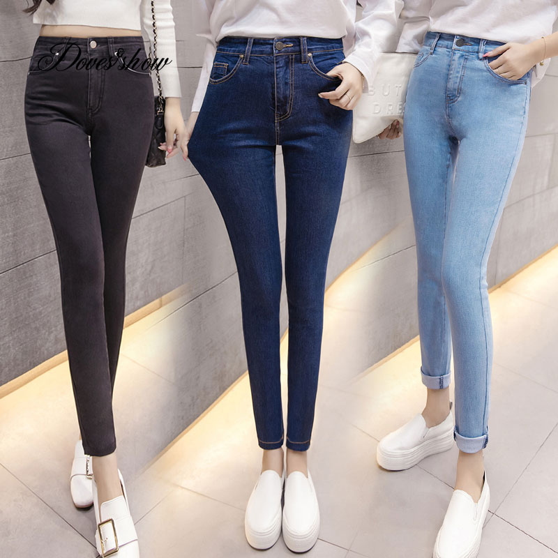 2017 New Women High Waist Stretch Pencil Pants Plus Size Jeans Casual Ankle Length Pants Women's Clothing Denim Trousers Pocket spring new women jeans high waist stretch ankle length slim pencil pants fashion female jeans 3 color plus size jeans femme 2017