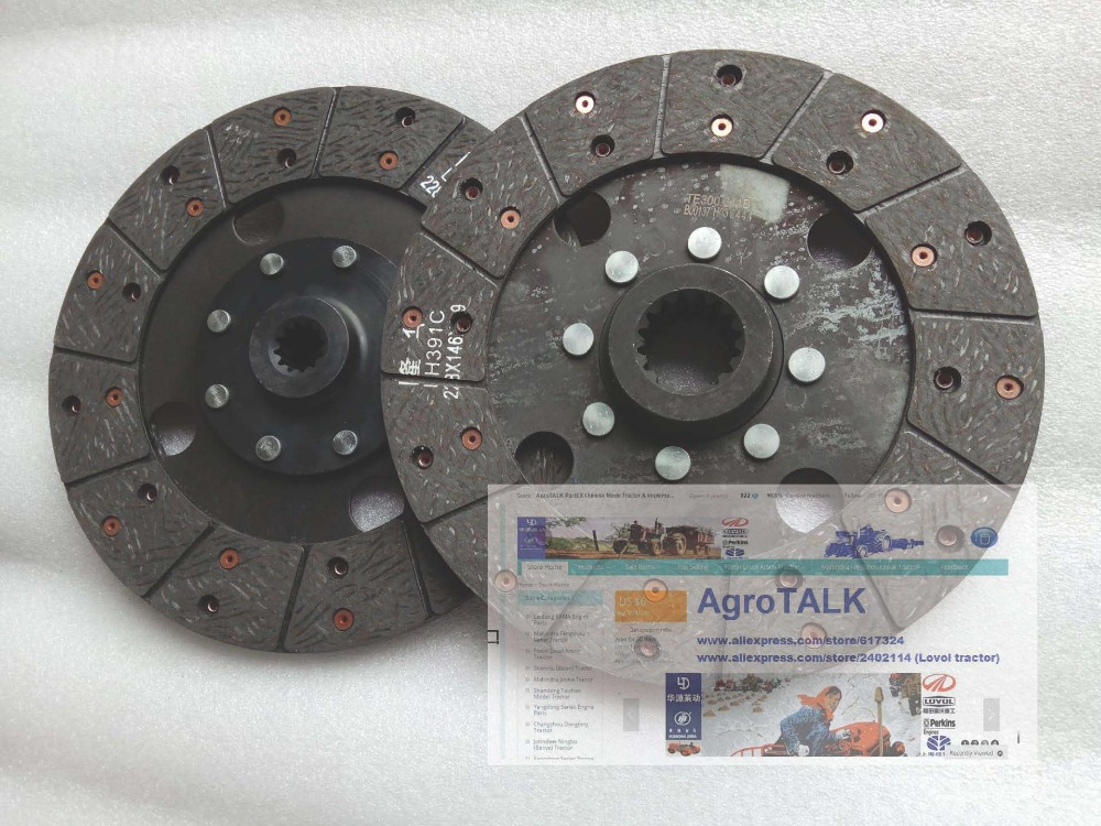 TE300.211B.1+TE300.211B.2, the set of main and auxiliary driven discs for Foton Lovol TE304 TE354 with 9 inch dual stage clutch bfm2012 fuel system parts 04282358 0428 2358 fuel lift pump 210b 20917999 fuel feed pump