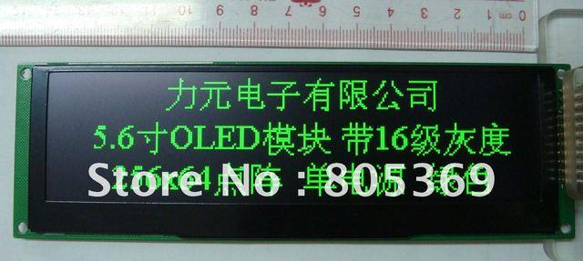 5.6 inch Green 256x64 oled display oled module