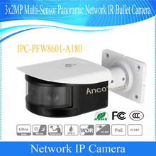 Free Shipping DAHUA NEW Product 3 2MP Multi Lens Panoramic Network IR Bullet Camera IP67 IK10