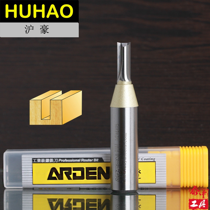 TCT Gerade Arden Router Bit -1/4*2mm * 6mm- 1/4