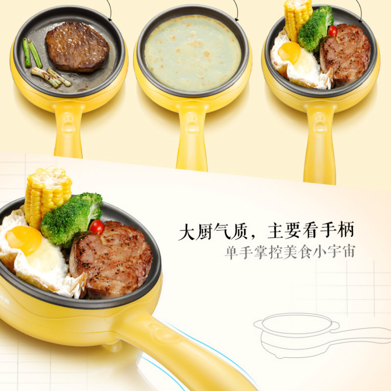Multi Egg Boiler of 7 Eggs 350W Electric Mini Fry Pan Steam Cooker Anti Sticking Automatic Thermoregulation
