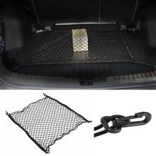 100 x 100CM Universal Car Rear Trunk Cargo Luggage Storage Organizer Mesh Net Bag with 4 Hooks Fit for SUV Toyota RAV4 CRV 4X4
