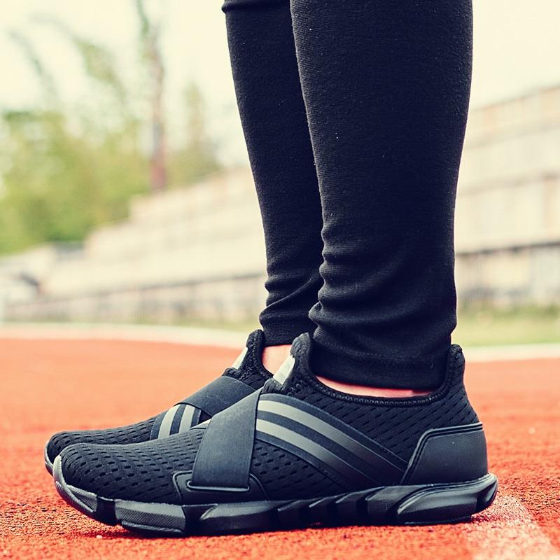 беговые кроссовки с доставкой из России