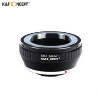 K F Concept Lens Mount Adapter For M42 Lens To For Nikon 1 Mount Camera Adapter