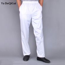 Pants Chef-Uniforms Kitchen Restaurant Trousers Cooker Bakery Catering Hotel New White