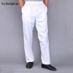 Nova alta qualidade uniformes do chef cozinha fogão calças brancas restaurante hotel padaria catering calças elásticas zebra calças mixcubic
