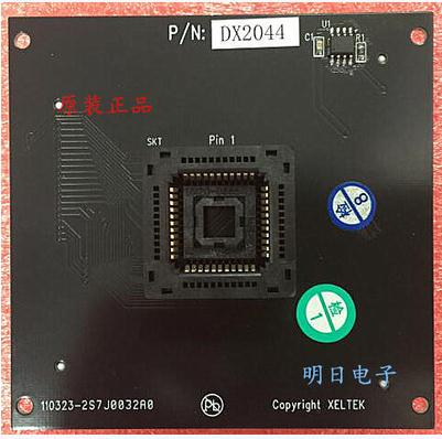 Free shipping New XELTEK adapter test socket DX2044 CX2044