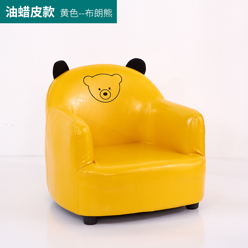 7 Children's sofa SOLO Cute princess girl boy cartoon chair removable and washable Baby sofa chair kids sofa baby furniture
