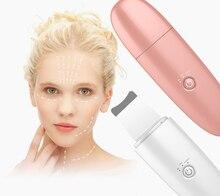Ultra sônico purificador da pele rosto cravo sujeira remover sônico rosto profundo limpeza esfoliador facial levantamento branqueamento máquina