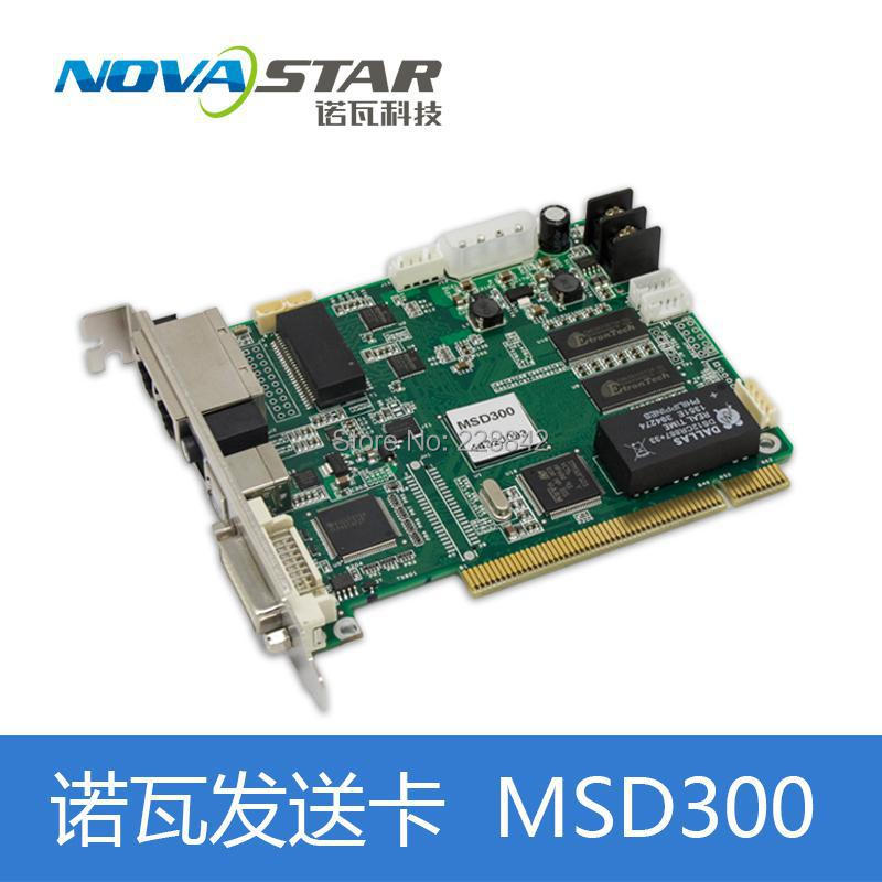 Nova MSD300 sending card full color led screen controller Synchronous sending card