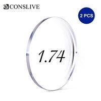 High Index 1.74 Clear Lenses 1.74 Blue Light Blocking Glass Lenses Optical Corrective Severe Myopic Glasses for Recipe
