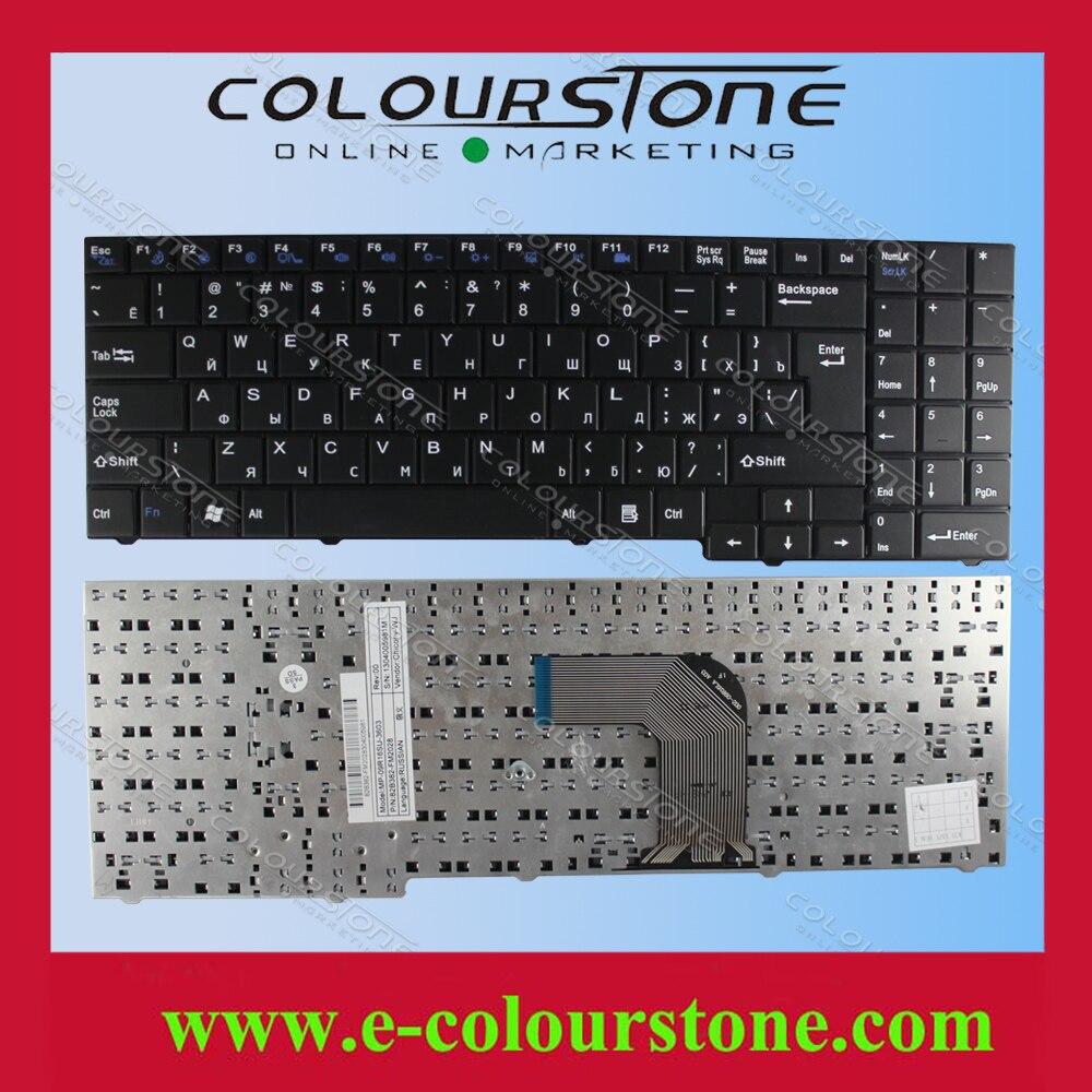 Prix pour RU Russe clavier D'ordinateur Portable pour Clevo/DNS ECS MB50 MB50II MB50IA MB50IA1 Pour DNS Portable Noir MP-09R16SU-3603 82B382-FM2028