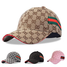 807464f4fc2 Newest Men Women Snapback Adjustable Fit Baseball Cap Stripe Fashion Design  Hip-hop Stretch Hat