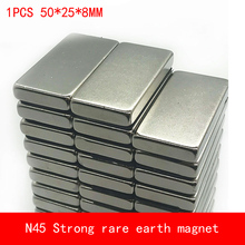 1PCS 50*25*8mm N45 block Strong NdFeB rare earth permanent magnet plating Nickel 50X25X8MM
