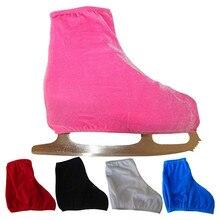 Чехол для обуви для катания на коньках для детей и взрослых пылезащитный чехол для катания на коньках аксессуары для катания на коньках