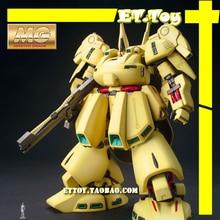Free shipping action figures robot anime assembled Gundam MC HG 1:100 Tieao THE-0  luminous stickers original box gundam