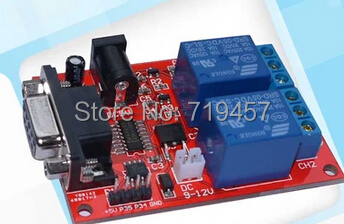 FREE SHIPPING 2PCS/LOT Serial Port Control 2 Relay Module, MCU Controller Time Delay Relay
