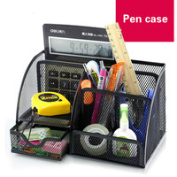 The Multifunctional Deli Stationery Pen Container Creative Fashion Pen Holder Pen Penholder Office Supplies Storage Box