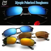Прямоугольные цветные синие поляризационные солнцезащитные очки