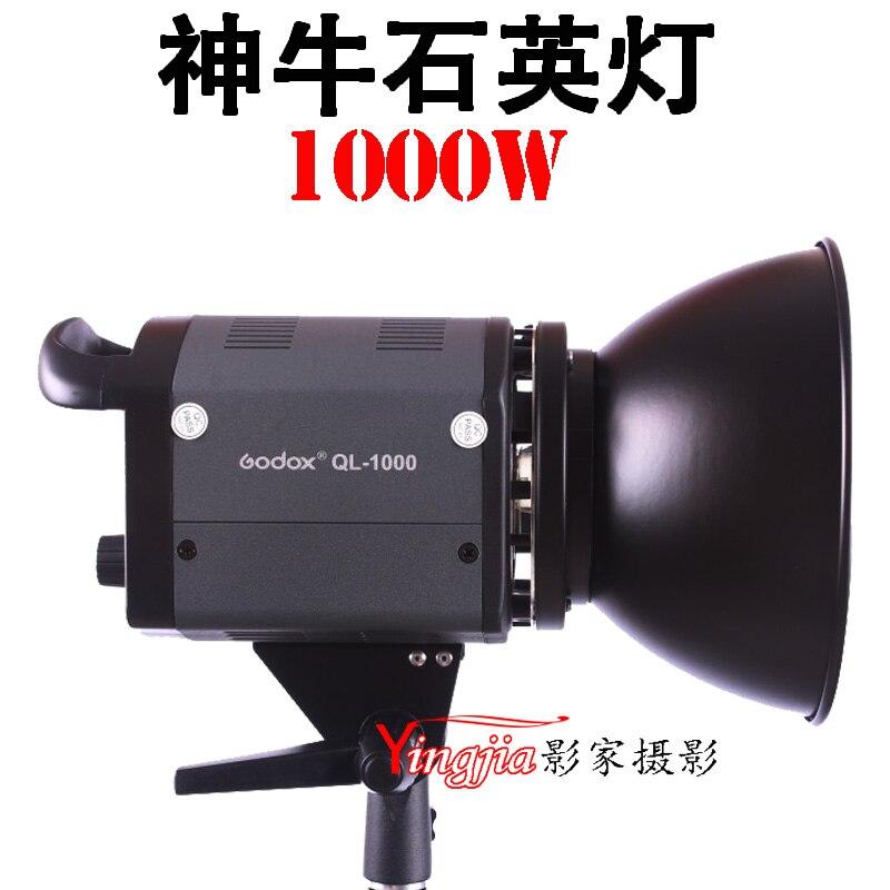 Studio Continuous Lighting Vs Flash: Godox 1000W QL 1000 Photo Studio Flash Video Continuous