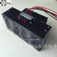 SXDOOL semiconductor electronic refrigeration air cooling cooler air conditioning DC12V 360W